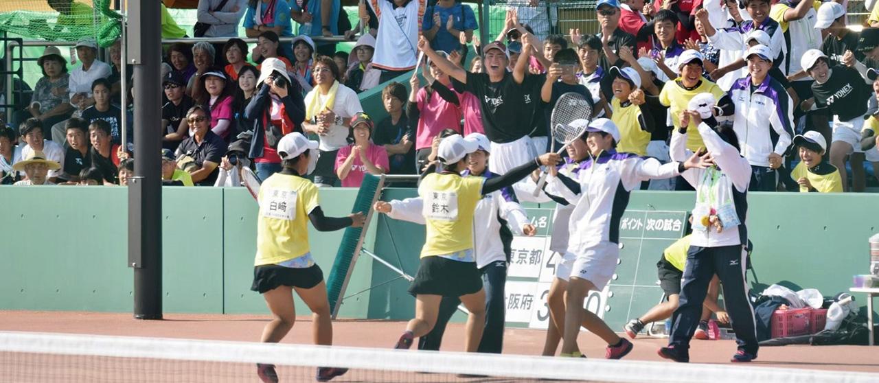 国体優勝,ソフトテニス,東京